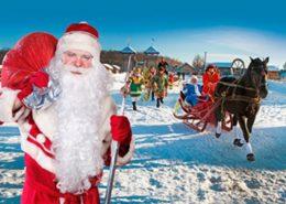 Парк «Київська Русь» – відкриття резиденції Діда Мороза (1 день)